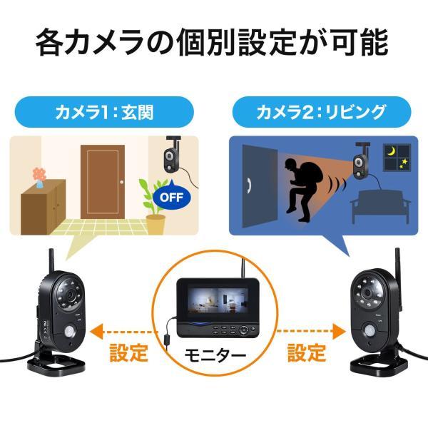 防犯カメラ 家庭用 ワイヤレス 屋外 監視カメラ ワイヤレス 屋内 防犯(即納)|sanwadirect|08