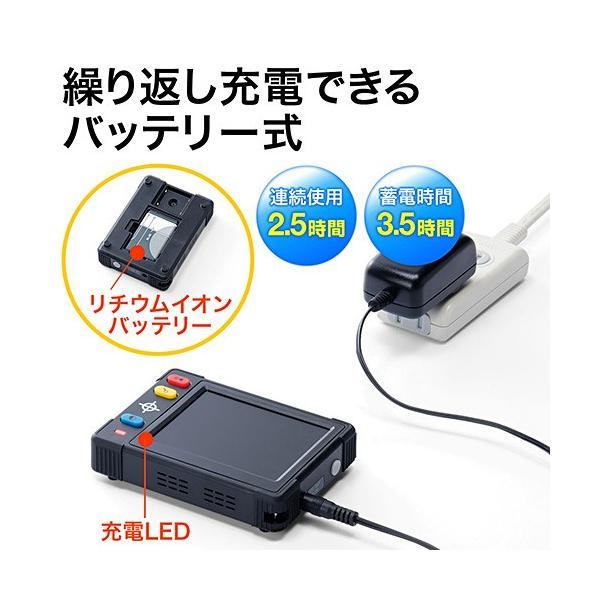 電子ルーペ 拡大鏡 携帯型 LEDライト搭載 最大9倍拡大|sanwadirect|05