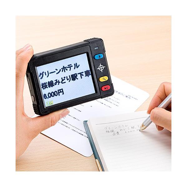 電子ルーペ 拡大鏡 携帯型 LEDライト搭載 最大9倍拡大|sanwadirect|06
