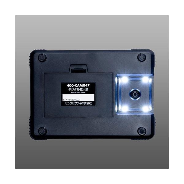 電子ルーペ 拡大鏡 携帯型 LEDライト搭載 最大9倍拡大|sanwadirect|08