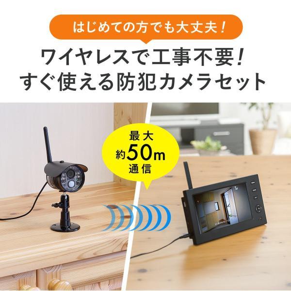 防犯カメラ 家庭用 ワイヤレス 屋外 監視カメラ 屋外 バレット 防水|sanwadirect|02