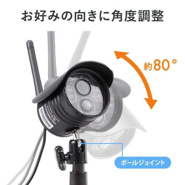 防犯カメラ 家庭用 ワイヤレス 屋外 監視カメラ 屋外 バレット 防水|sanwadirect|11