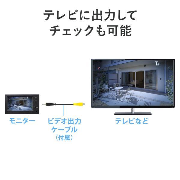 防犯カメラ 家庭用 ワイヤレス 屋外 監視カメラ 屋外 バレット 防水|sanwadirect|13
