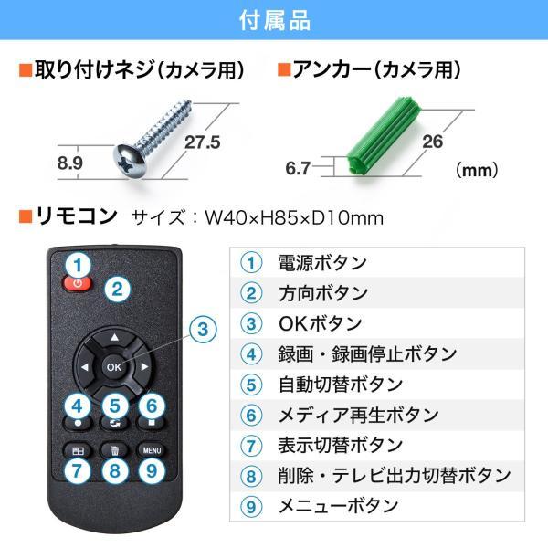 防犯カメラ 家庭用 ワイヤレス 屋外 監視カメラ 屋外 バレット 防水|sanwadirect|16