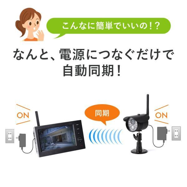 防犯カメラ 家庭用 ワイヤレス 屋外 監視カメラ 屋外 バレット 防水|sanwadirect|03
