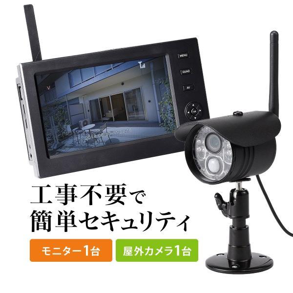 防犯カメラ 家庭用 ワイヤレス 屋外 監視カメラ 屋外 バレット 防水|sanwadirect|20