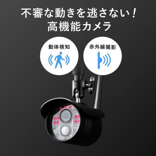 防犯カメラ 家庭用 ワイヤレス 屋外 監視カメラ 屋外 バレット 防水|sanwadirect|05