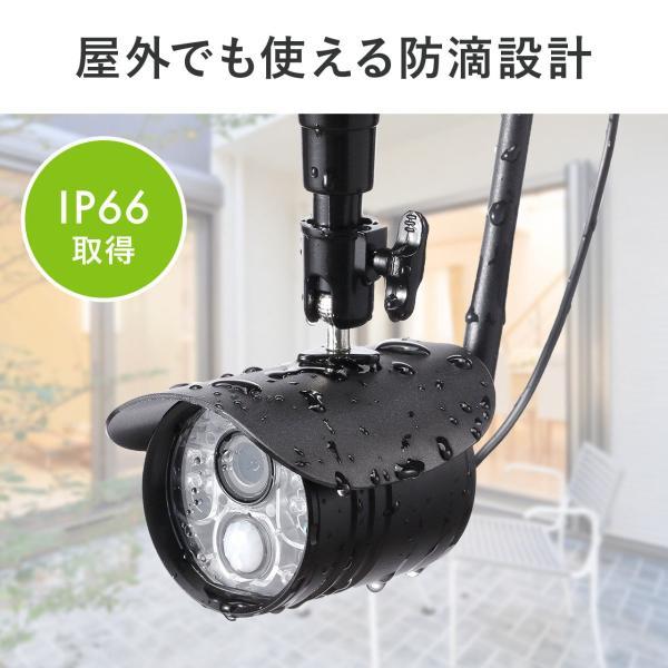 防犯カメラ 家庭用 ワイヤレス 屋外 監視カメラ 屋外 バレット 防水|sanwadirect|06