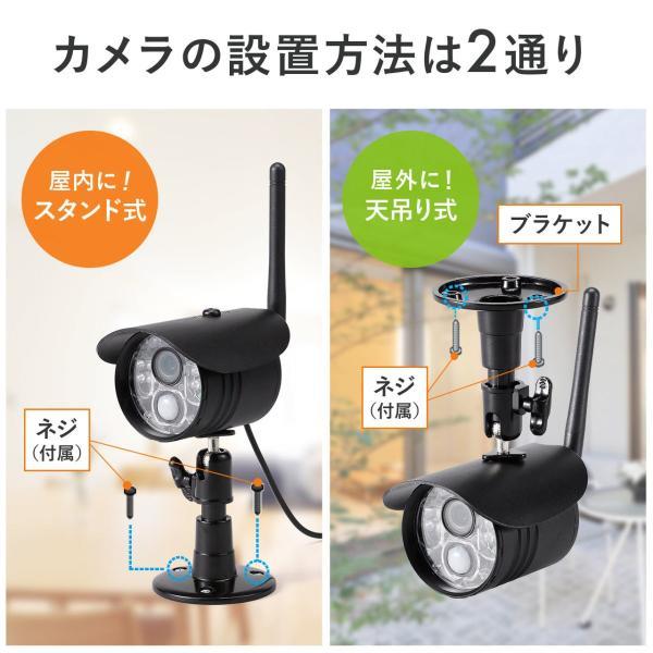 防犯カメラ 家庭用 ワイヤレス 屋外 監視カメラ 屋外 バレット 防水|sanwadirect|10