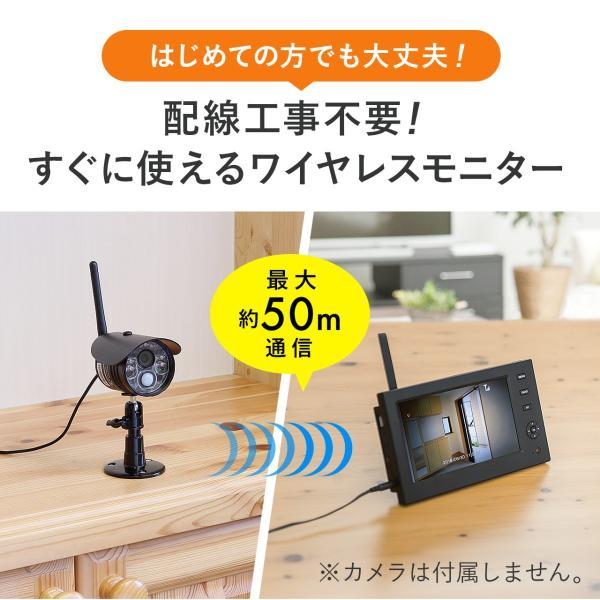 防犯カメラ 家庭用 ワイヤレス 屋外 監視 モニター sanwadirect 02