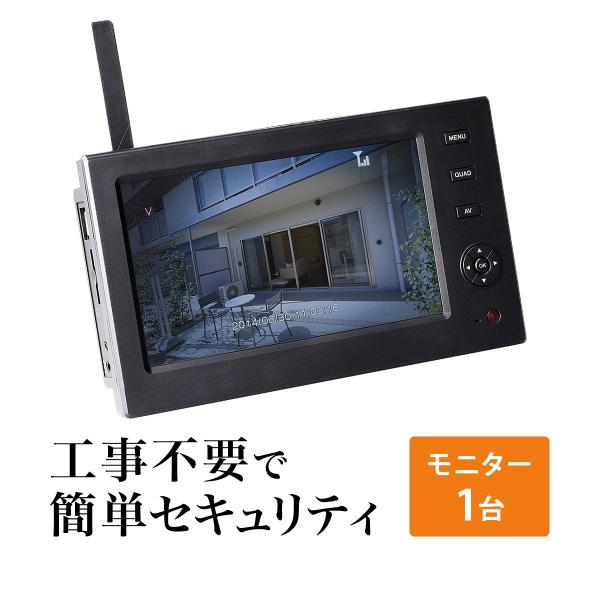 防犯カメラ 家庭用 ワイヤレス 屋外 監視 モニター sanwadirect 13