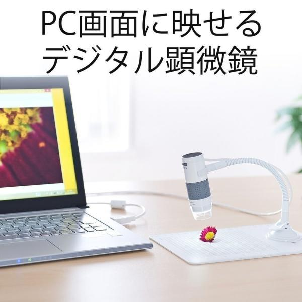 デジタル顕微鏡 マイクロスコープ USB 200万画素 最大250倍 デジタルマイクロスコープ 動画撮影(即納)|sanwadirect