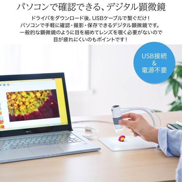 デジタル顕微鏡 マイクロスコープ USB 200万画素 最大250倍 デジタルマイクロスコープ 動画撮影(即納)|sanwadirect|02