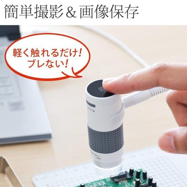 デジタル顕微鏡 マイクロスコープ USB 200万画素 最大250倍 デジタルマイクロスコープ 動画撮影(即納)|sanwadirect|06
