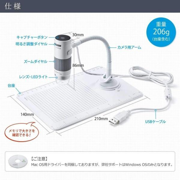 デジタル顕微鏡 マイクロスコープ USB 200万画素 最大250倍 デジタルマイクロスコープ 動画撮影(即納)|sanwadirect|09