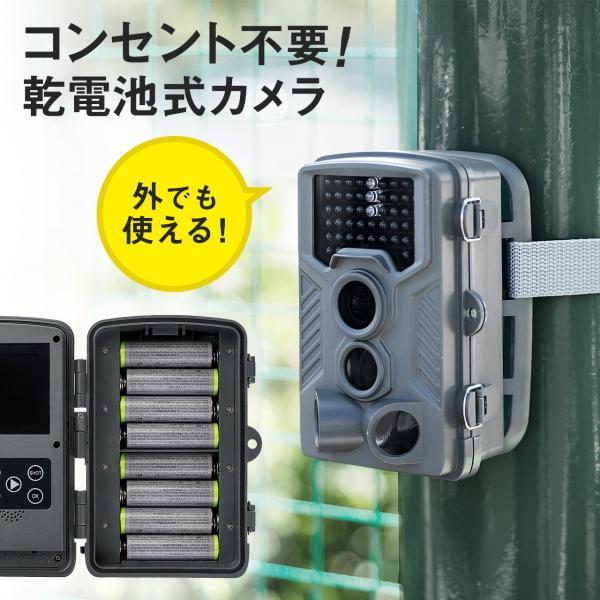 防犯カメラ 屋外 ワイヤレス 監視カメラ 家庭用 暗視 防水 電池式(即納)|sanwadirect|02