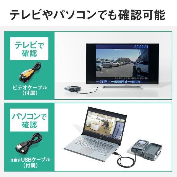 防犯カメラ 屋外 ワイヤレス 監視カメラ 家庭用 暗視 防水 電池式(即納)|sanwadirect|12