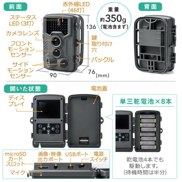 防犯カメラ 屋外 ワイヤレス 監視カメラ 家庭用 暗視 防水 電池式(即納)|sanwadirect|13