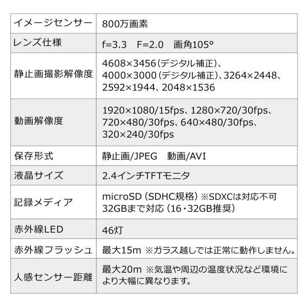 防犯カメラ 屋外 ワイヤレス 監視カメラ 家庭用 暗視 防水 電池式(即納)|sanwadirect|14