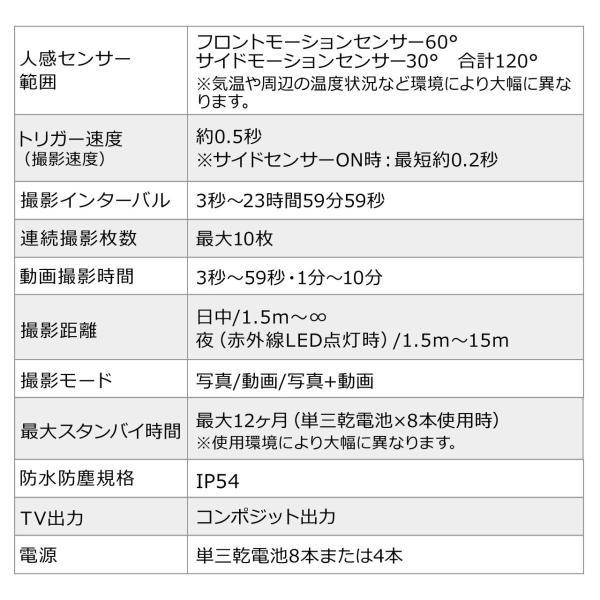 防犯カメラ 屋外 ワイヤレス 監視カメラ 家庭用 暗視 防水 電池式(即納)|sanwadirect|15