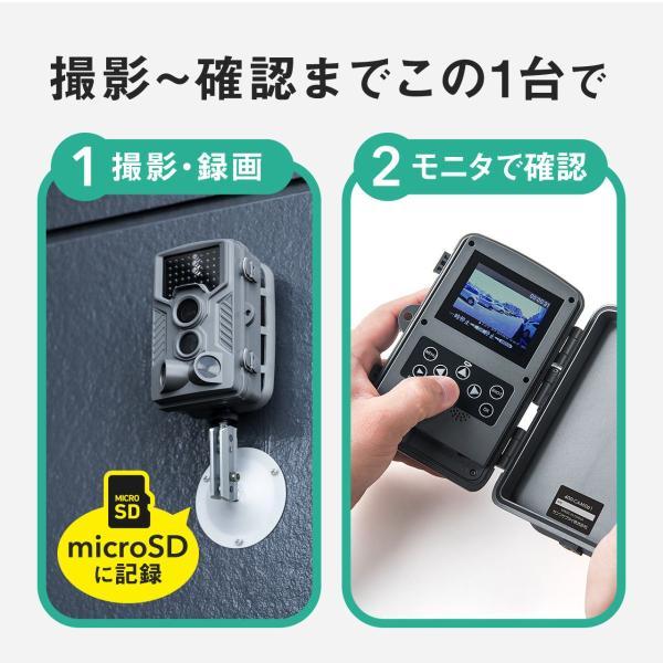 防犯カメラ 屋外 ワイヤレス 監視カメラ 家庭用 暗視 防水 電池式(即納)|sanwadirect|04
