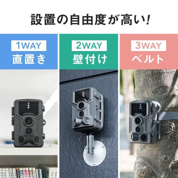 防犯カメラ 屋外 ワイヤレス 監視カメラ 家庭用 暗視 防水 電池式(即納)|sanwadirect|05