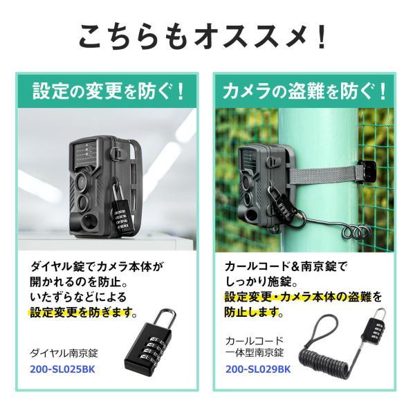 防犯カメラ 屋外 ワイヤレス 監視カメラ 家庭用 暗視 防水 電池式(即納)|sanwadirect|06