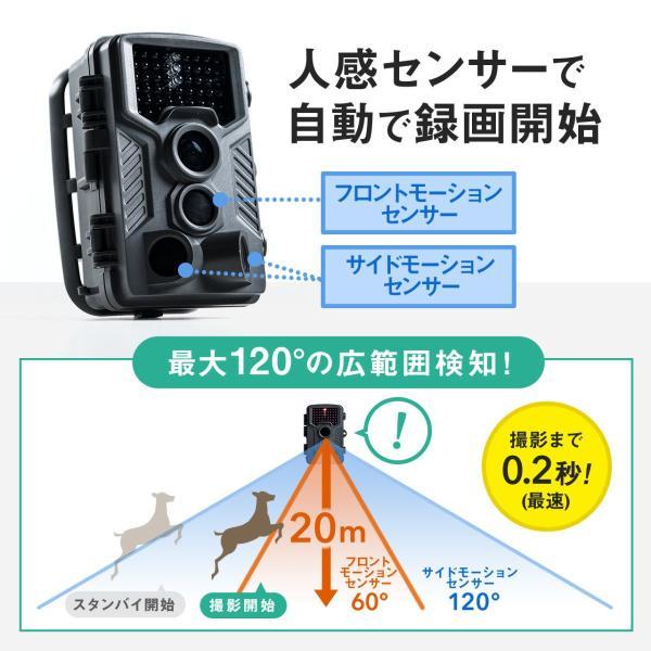 防犯カメラ 屋外 ワイヤレス 監視カメラ 家庭用 暗視 防水 電池式(即納)|sanwadirect|07
