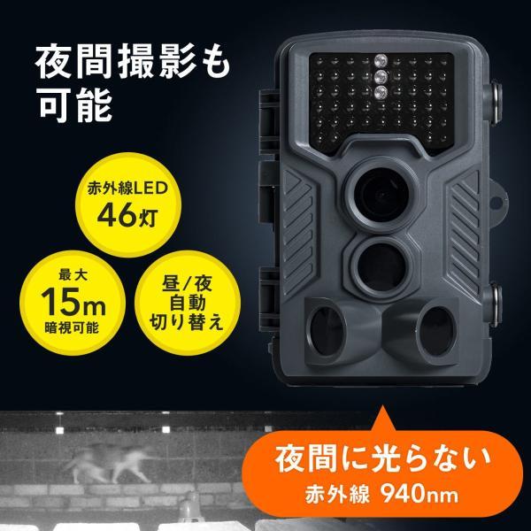 防犯カメラ 屋外 ワイヤレス 監視カメラ 家庭用 暗視 防水 電池式(即納)|sanwadirect|08