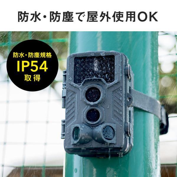 防犯カメラ 屋外 ワイヤレス 監視カメラ 家庭用 暗視 防水 電池式(即納)|sanwadirect|09