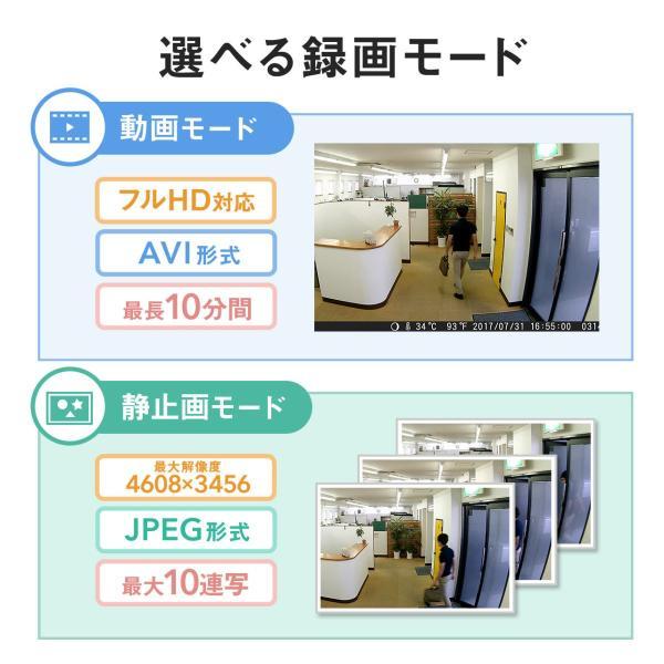 防犯カメラ 屋外 ワイヤレス 監視カメラ 家庭用 暗視 防水 電池式(即納)|sanwadirect|10