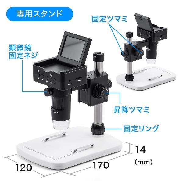 デジタル顕微鏡 マイクロスコープ 電子顕微鏡 最大220倍 光学ズーム デジタルズーム 液晶 モニター付き 持ち運び モバイル HDMI出力 小型 コンパクト(即納)|sanwadirect|12