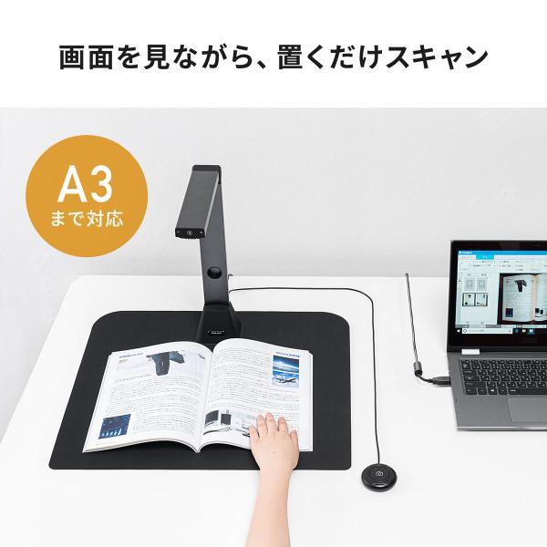 スタンドスキャナー A3 A4 ドキュメント スキャナー USB書画カメラ スタンドスキャナ A3対応 ブックスキャナー sanwadirect 02