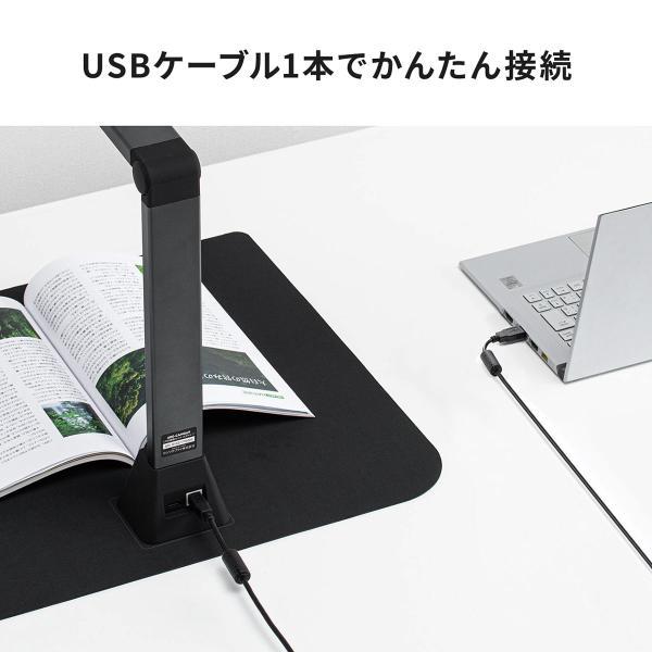 スタンドスキャナー A3 A4 ドキュメント スキャナー USB書画カメラ スタンドスキャナ A3対応 ブックスキャナー sanwadirect 12