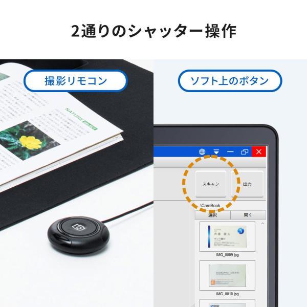 スタンドスキャナー A3 A4 ドキュメント スキャナー USB書画カメラ スタンドスキャナ A3対応 ブックスキャナー sanwadirect 13