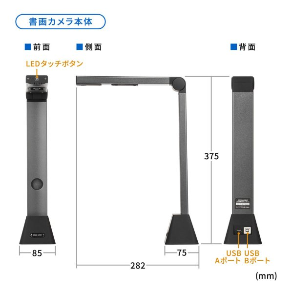 スタンドスキャナー A3 A4 ドキュメント スキャナー USB書画カメラ スタンドスキャナ A3対応 ブックスキャナー sanwadirect 15