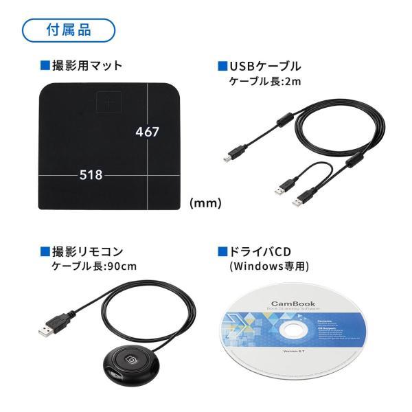 スタンドスキャナー A3 A4 ドキュメント スキャナー USB書画カメラ スタンドスキャナ A3対応 ブックスキャナー sanwadirect 17