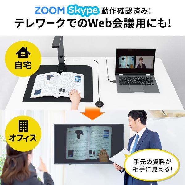 スタンドスキャナー A3 A4 ドキュメント スキャナー USB書画カメラ スタンドスキャナ A3対応 ブックスキャナー sanwadirect 03