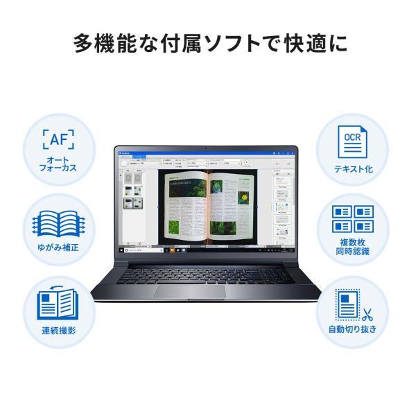 スタンドスキャナー A3 A4 ドキュメント スキャナー USB書画カメラ スタンドスキャナ A3対応 ブックスキャナー sanwadirect 05