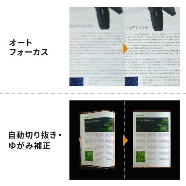 スタンドスキャナー A3 A4 ドキュメント スキャナー USB書画カメラ スタンドスキャナ A3対応 ブックスキャナー sanwadirect 06