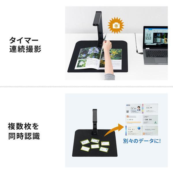 スタンドスキャナー A3 A4 ドキュメント スキャナー USB書画カメラ スタンドスキャナ A3対応 ブックスキャナー sanwadirect 07