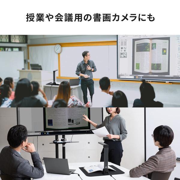 スタンドスキャナー A3 A4 ドキュメント スキャナー USB書画カメラ スタンドスキャナ A3対応 ブックスキャナー sanwadirect 09