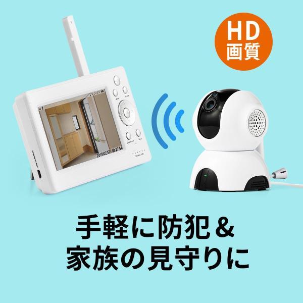 ワイヤレス カメラ モニター セット ベビー モニター ペット モニタ 防犯カメラ ベビーモニター 介護 見守りカメラ 赤ちゃん(即納)|sanwadirect