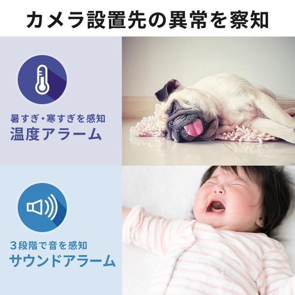 ワイヤレス カメラ モニター セット ベビー モニター ペット モニタ 防犯カメラ ベビーモニター 介護 見守りカメラ 赤ちゃん(即納)|sanwadirect|12