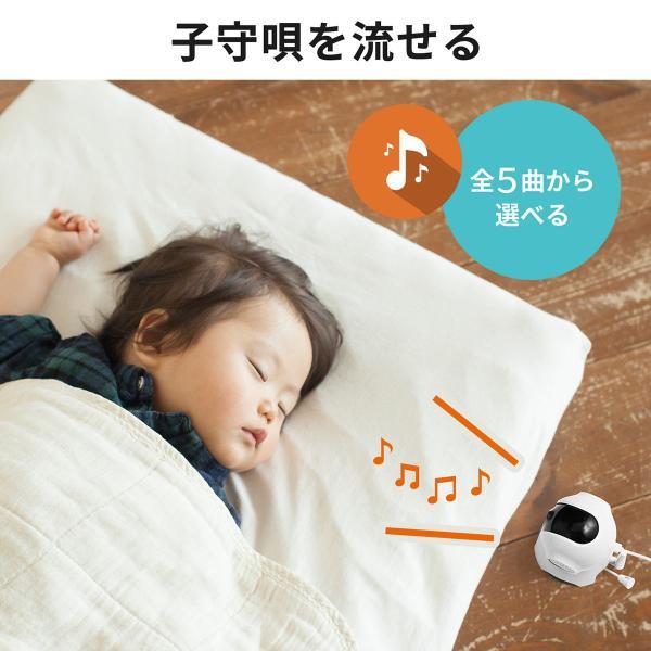 ワイヤレス カメラ モニター セット ベビー モニター ペット モニタ 防犯カメラ ベビーモニター 介護 見守りカメラ 赤ちゃん(即納)|sanwadirect|13