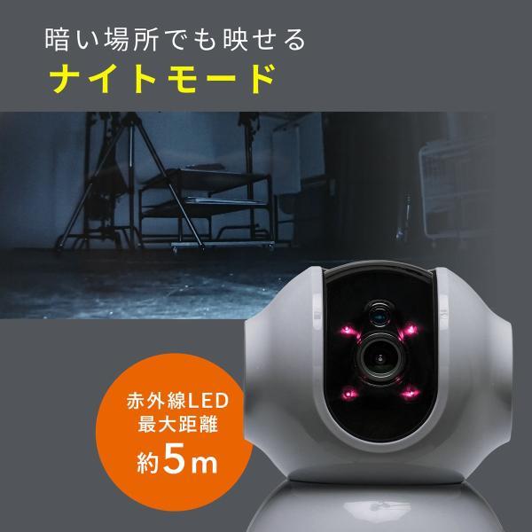 ワイヤレス カメラ モニター セット ベビー モニター ペット モニタ 防犯カメラ ベビーモニター 介護 見守りカメラ 赤ちゃん(即納)|sanwadirect|10