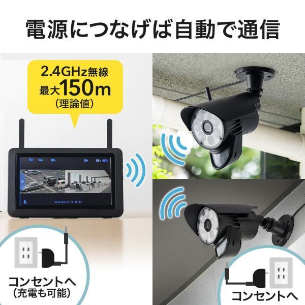 防犯カメラ 監視カメラ 屋外 ワイヤレス 暗視 スピーカー付き カメラ 2台(即納)|sanwadirect|02