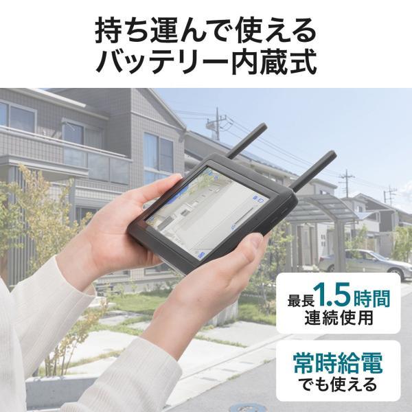 防犯カメラ 監視カメラ 屋外 ワイヤレス 暗視 スピーカー付き カメラ 2台(即納)|sanwadirect|11