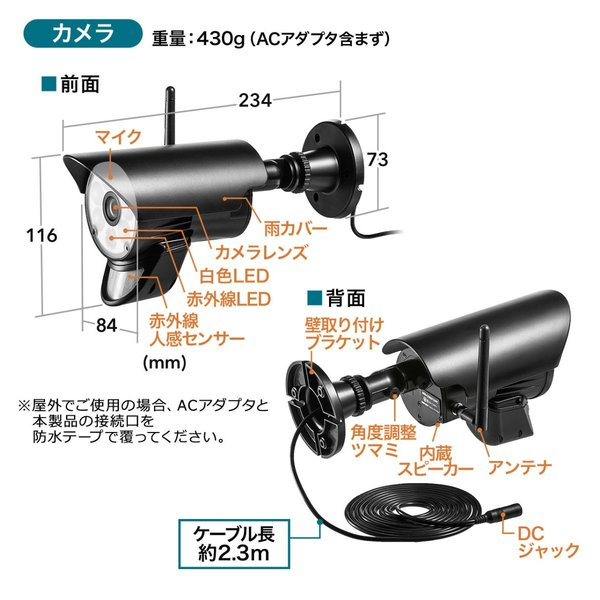 防犯カメラ 監視カメラ 屋外 ワイヤレス 暗視 スピーカー付き カメラ 2台(即納)|sanwadirect|14