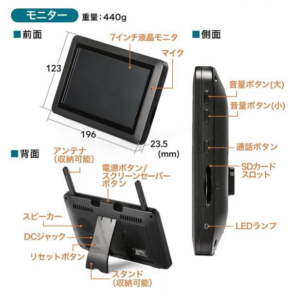 防犯カメラ 監視カメラ 屋外 ワイヤレス 暗視 スピーカー付き カメラ 2台(即納)|sanwadirect|15